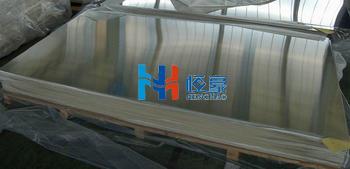 3003铝板|防锈铝板|3003防锈铝板|3003铝板厂家